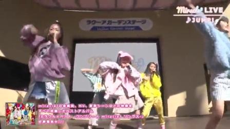 Miracle2 Jump