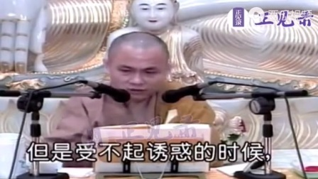 佛教小视频958《念佛法门很重要》