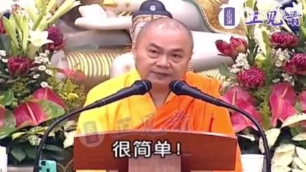 """佛教小视频961《""""智""""和""""慧""""是不一样的》"""