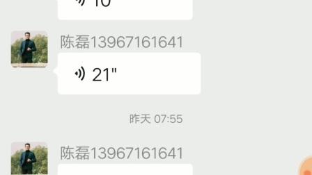 陈磊老师互动答疑