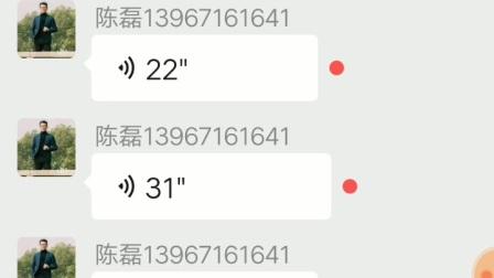陈磊老师讲互动音乐