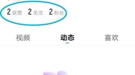 @初九   哈哈   222……🌚(无恶意)