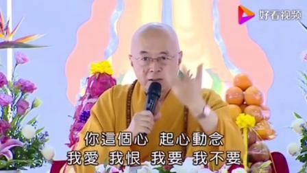 佛教小视频968《你的心态,决定了你的轮回》