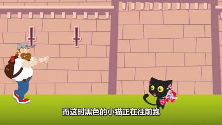 小黑猫抢走了所有糖果!