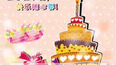 彭传明六十二岁生日