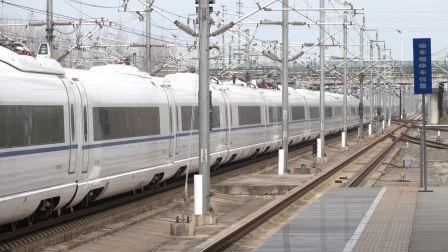2021年2月23日,G1911次(西安北站-上海虹桥站)本务中国铁路郑州局集团有限公司郑州动车段郑州东动车运用所新CRH380BL型蚌埠南站通过