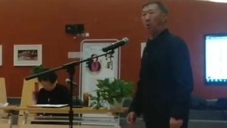 评剧金沙江畔选段许荣生演唱