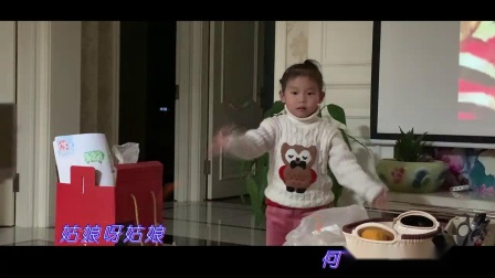 21 林玉英-海棠姑娘-表演-婷婷