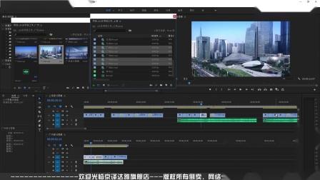 9.Premiere CC 2019 中文教程 - sc03pr剪辑系统多项目工