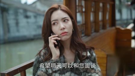 爱的理想生活 TV版 30