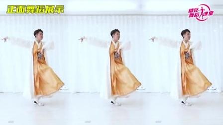 朝鲜族舞蹈《我在春天等你》部分演示