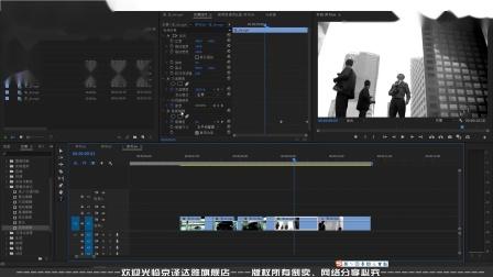 14.Premiere CC 2019 中文教程 - sc4.1.5使用关键帧动