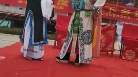 赣剧,别窑,余干县老戏传承演出团,15870950453