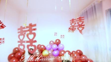 拔山甜蜜蜜婚礼 2020年腊月23 邹开华&李玉红 喜结良缘 婚礼花絮
