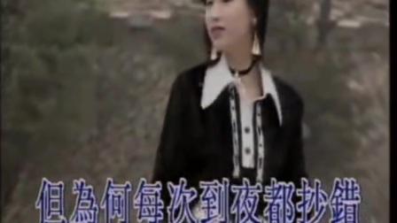 童年粤语版真好听!