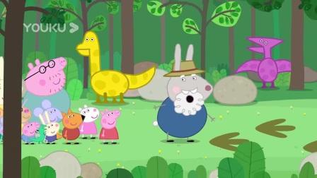 我在兔爷爷的恐龙乐园截了一段小视频