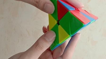 金字塔魔方提速系列4(底层技巧)