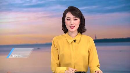 北京2021年世界气象日宣传片