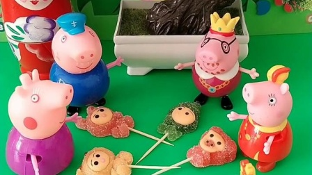 给猪爷爷一个棉花糖,给猪奶奶一个棉花糖,给猪爸爸一个棉花糖