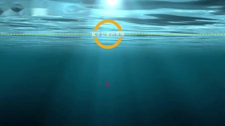 2021世界气象日《气候变化中的海洋》