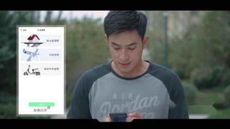 河南产品广告片   正弘智慧服务好生活app