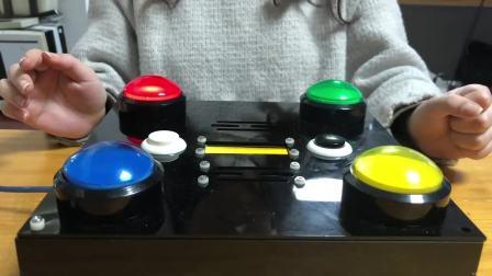 唛丁科技互动装置 暖场互动小游戏 互动小游戏装置 记忆盒子