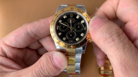 劳力士迪通拿m116503腕表