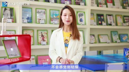 零基础来武汉新华学习互联网技术可以学得会吗