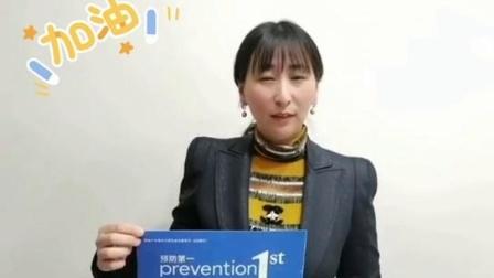 第26个中国中小学安全教育日-王嘉滢呼吁