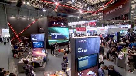 2021慕尼黑上海光博会第一日视频