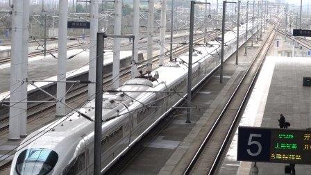 2021年2月24日,G58次(台州站-北京南站)本务中国铁路上海局集团有限公司上海动车段杭州动车运用所CRH380BL-3504蚌埠南站通过