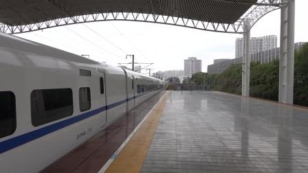 2021年2月27日,G7229次(南京南站-上海站)本务中国铁路上海局集团有限公司南京动车段南京动车运用所CRH2C-2095+2110常州站进站