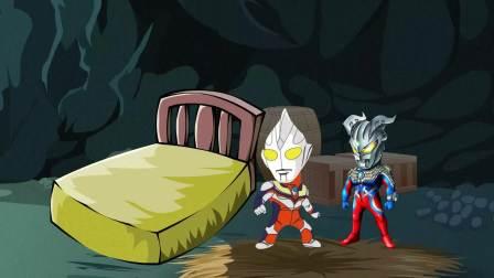 迪迦和赛罗不洗脚就睡觉,太不讲卫生了,小朋友们要讲卫生哦!