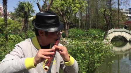 笛子独奏【水乡船歌】 宜川公园 摄影:章银妹 制作演奏:滕宝华 2021年3月26日