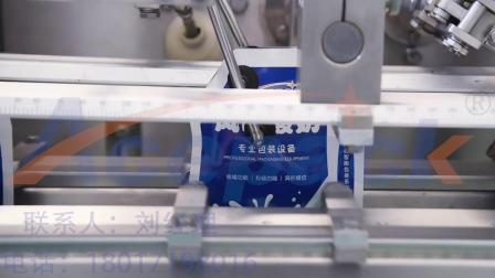上海欧朔酸奶DS-180SXC