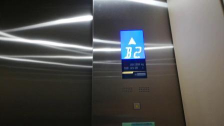中环国际观光梯