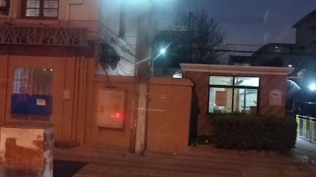 上海公交车118路松花江路双阳路-松花江路营口路