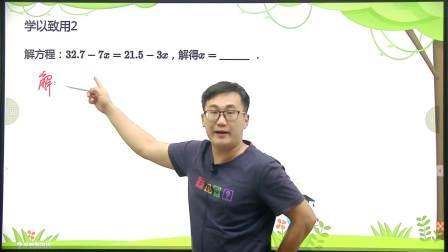 敏学四春第4讲方程