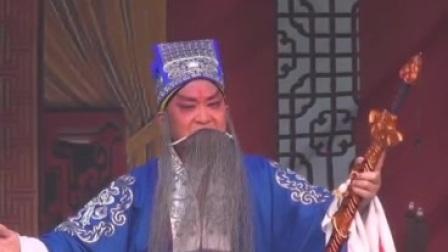 开封豫剧院付院长国家一级演员张洪菊老师演唱穆杨会视频上传李国庆。
