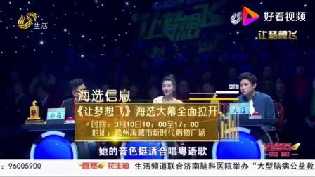 银行美女张杨翻唱公主陈慧娴的粤语歌曲《千千阙歌》真是太漂亮了