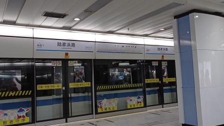 上海地铁8号线泥鳅陆家浜路出站(终点站市光路)