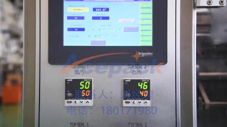 上海欧朔洗发精油双出给袋式包装机SG-360D如有需求欢迎咨询哦!