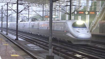 2021年2月28日,G7031次(南京站-上海站)本务中国铁路上海局集团有限公司南京动车段南京动车运用所CRH2C-2101+2092常州站通过