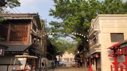 中山影视城里边的日本街