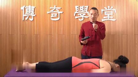 颈椎病1:徒手整形调整产后颈椎痛——王红锦