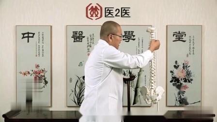 颈椎病2:段文军--达摩108经典手法:犀牛望月调整颈椎