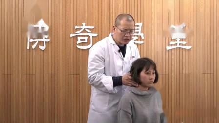 颈椎病3:段文军---达摩正骨-第4颈椎侧扳治疗高血压