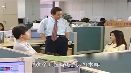 人鱼小姐:雅俐瑛为了报复沈秀贞,接口说是角色只有她符合