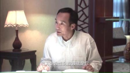 姐妹新娘:渣父不知羞耻地说丽英是女儿,丽英愤怒地说我根本没有什么爸爸
