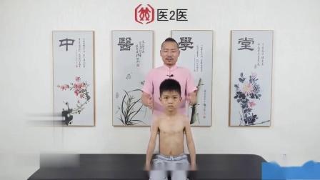 颈椎病4:注意!儿童也会得颈椎病!不矫正后果很严重!
